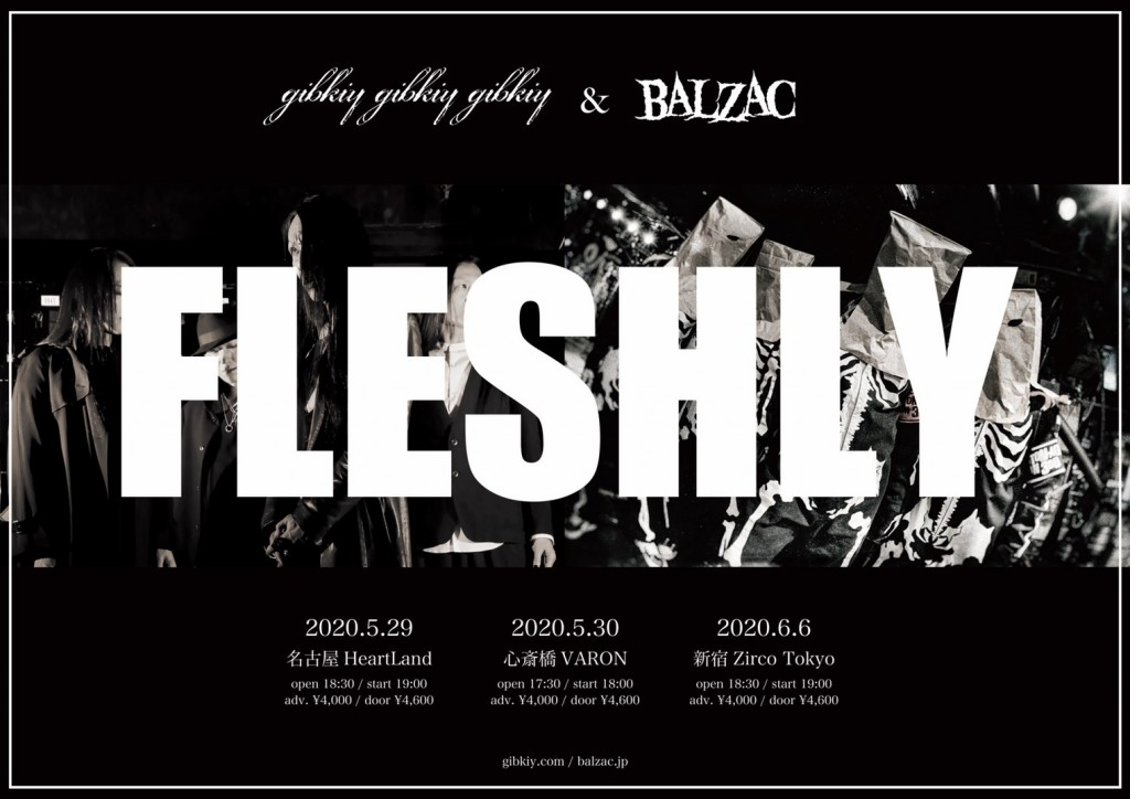 ggg_fleshly